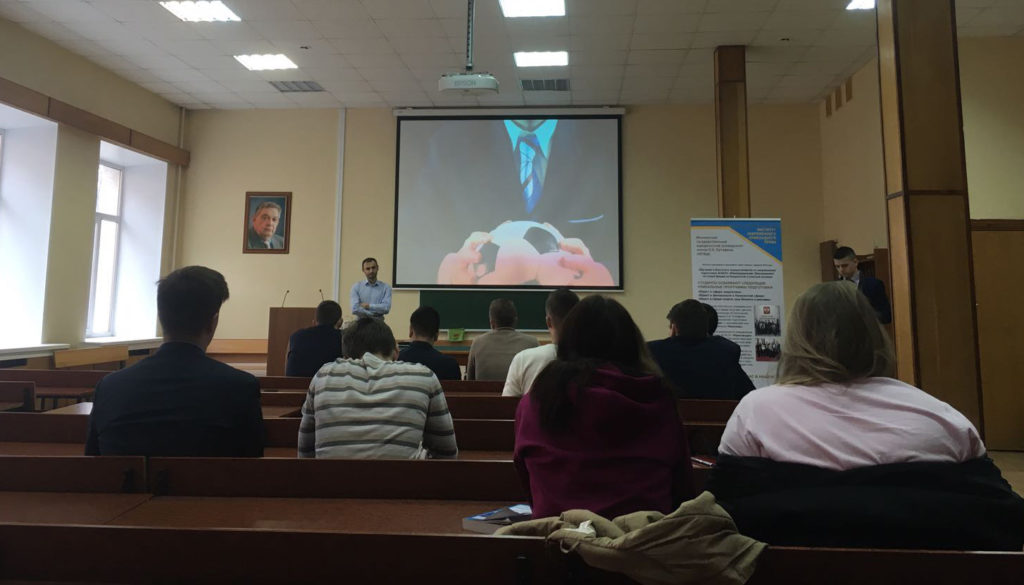 Ivan Bykovskiy sports lawyer seminar